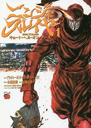 Khoe manga vol 1