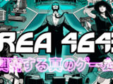 AREA 4643