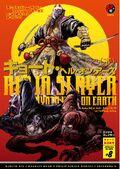 Ninja Slayer Novel 12