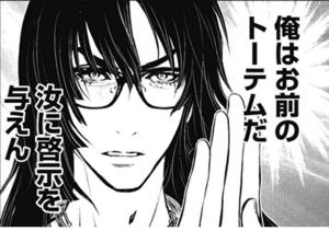 Fylgja manga