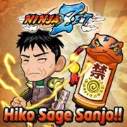 Hiko Sage Sanjo