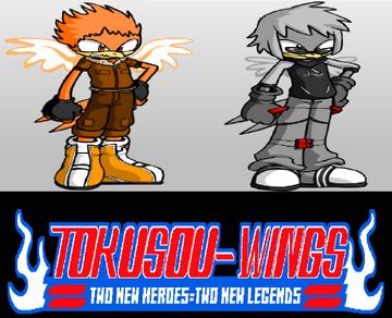 Tokusou-Wings Logo