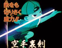 Fushuriken anime