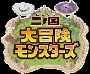 DaiboukenMonsters-NiNoKuni