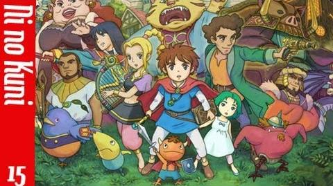 Ni no Kuni - Boss Swaine's Nightmare
