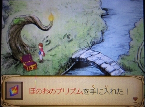 Conductor guide dream world tree