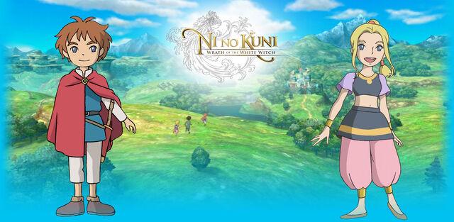 File:GT AAA GamePage NiNoKuniWrathWhiteWitch.jpg
