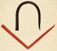 Give Heart Rune