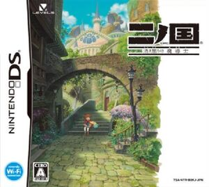 Ni no Kuni Dominion of the Dark Djinn