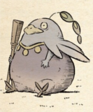 093 drongo