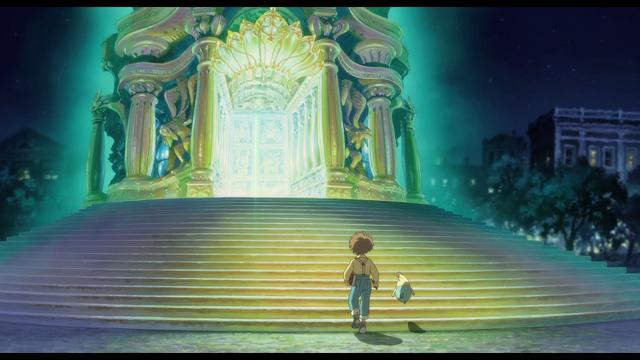 File:Gateway Animation.png