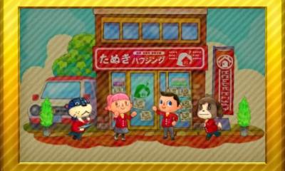 Animal Crossing Happy Home Designer Set 1