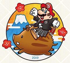 Nintendo New Year 2019