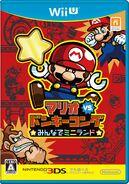 MvDK Tipping Stars Wii U (JP)