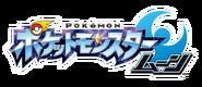 Pokemon Moon (Logo - JP)