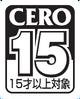 CERO 15