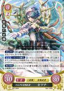 FE0 Setsuna B07-064R