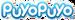 Puyo Puyo logo