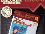 Famicom Mini Series: Famicom Detective Club Part II: The Girl in the Back