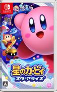 Kirby Star Allies (JP)