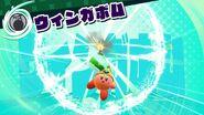 Kirby Star Allies SCRN (6)