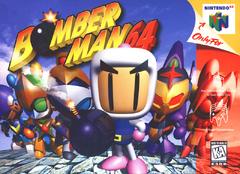 Bomberman 64 (NA)
