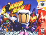 Bomberman 64 (1997)