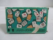Famicom Mahjong package front