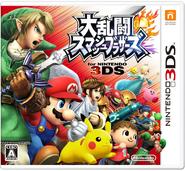 Super Smash Bros. 3DS (JP)