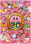 Kirbys Dream Collection artwork