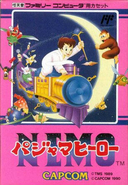 Little Nemo (JP)