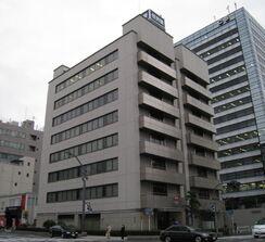 Nintendo Tokyo EAD