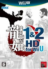 Ryū ga Gotoku 1 & 2 HD for Wii U