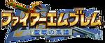Fire Emblem Seisen no Keifu logo