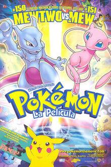 Pokémon La Primera Película
