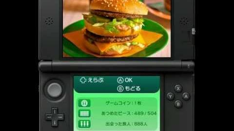 StreetPass-Puzzle McD's de DS Big Mac