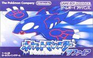 Pokemon Sapphire (JP)