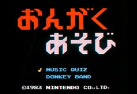 Donkey Kong: Fun With Music