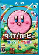 Kirby Rainbow Curse (JP)