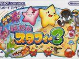 Densetsu no Starfy 3