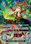 FE0 Veronica B10-097SR