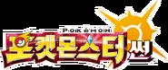 Pokemon Sun (Logo - KO)