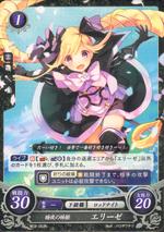 FE0 Elise B02-063N