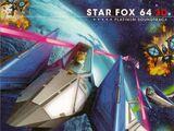 Star Fox 64 3D/soundtrack