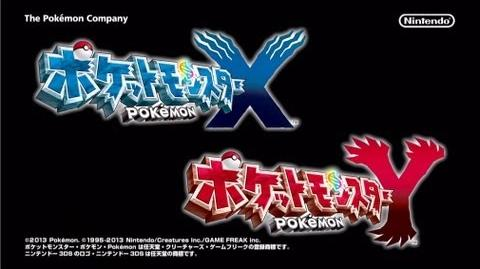 Pokemon X and Y Japanese trailer