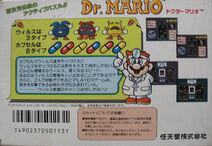 Dr. Mario (FC, back)