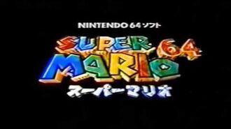 Nintendo 64 Super Mario 64 Japanese commercials