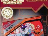 Famicom Mini Series: Mappy