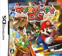 Mario Party DS (JP)