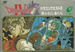 Dragon Quest IV (JP)